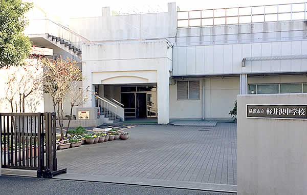 軽井沢コミュニティハウス外観写真